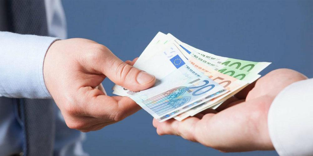 Salarios y retribución